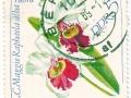 Nemčija (NDR) - Raphaela alba rubra
